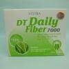 Vistra DT Daily fiber 7000 mg. 10 ซอง วิสทร้า ไฟเบอร์ (วิสทร้า ดีที เดลี่ ไฟเบอร์ 7000 มก.) ช่วยดีท็อกซ์ลำไส้ คุณประโยชน์ที่มากกว่าการขับถ่าย ขายดี*