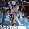1/144 RX-93-2 Hi-Nu Gundoom