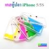 เคส iPhone 5/5S ตู้ปลา ลดเหลือ 120 บาท ปกติ 300 บาท