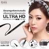 Malissa Kiss Super Black Ultra HD EyeLiner อายไลเนอร์สูตรกันน้ำ