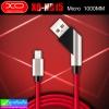 สายชาร์จ Micro XO NB15 ราคา 120 บาท ปกติ 360 บาท