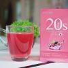 Beautina 20S Colly plus Collagen Q10 บิวติน่า 20 เอส คอลลี่ พลัส คอลลาเจน คิวเท็น