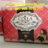 COLLA PEKKIES Collagen 6000mg. บรรจุ10ซอง