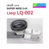 เลนส์ Lens SUPER WIDE 0.4X Lieqi LQ-002 เลนส์ใหญ่ เลนส์เดียว ของแท้ ลดเหลือ 219 บาท ปกติ 900 บาท