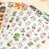 สติ๊กเกอร์ชุด : Koala Stickers Season2