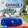 ลำโพง บลูทูธ+Power bank 6000mAh JBL CHARGE 3 ลดเหลือ 1,380 บาท ปกติ 3,100 บาท