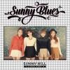 Sunny Hill - 1st Album Part.B Sunny Blues+Poster