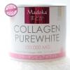 Madoka Collagen Purewhite 100,000 MG
