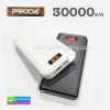 Remax Proda Power bank 30000 mAh แบตสำรอง มีจอ LCD ลดเหลือ 620 บาท ปกติ 1900 บาท