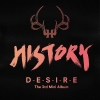 History - Mini Album Vol.3 [DESIRE] + Poster in Tube