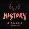 History - Mini Album Vol.3 [DESIRE] + Poster in Tube