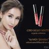 ลิปโช Cho silky matte liquid lipstick 5 ml ลิปสติก เนื้อเมท มีให้เลือก 10 เฉดสี
