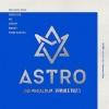 ASTRO - Mini Album Vol.2 [SUMMER VIBES] + โปสเตอร์ พร้อมกระบอกโปสเตอร์ พร้อมส่ง