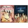 Girls' Generation - Album Vol.5 หน้าปก You Think และ หน้าปก Lion Heart สั่งพร้อมกัน