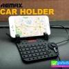 Car Holder Charger By REMAX ลดเหลือ 230 บาท ปกติ 600 บาท