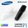 หูฟัง บลูทูธ Samsung P1 Bluetooth Headset ลดเหลือ 250 บาท ปกติ 630 บาท