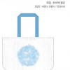 ของหน้าคอน LOVELYZ 2017 Summer Concert <Alwayz> Goods - Shoulder bag