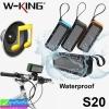 ลำโพง บลูทูธ W-KING S20 ราคา 690 บาท ปกติ 1,725 บาท