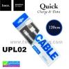 สายชาร์จ Hoco UPL02 Apple Charge & Data 120cm ราคา 84 บาท ปกติ 225 บาท