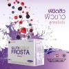 Gluta Colla Frosta กลูต้า คอลล่า ฟรอสต้า 150,000 mg