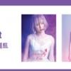 ของหน้าคอน TAEYEON 'Butterfly Kiss' OFFICIAL GOODS poster set