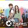Monstar O.S.T - TVN Drama (Beast : Joon Hyung) ไม่มีโปสเตอร์