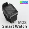 นาฬิกาโทรศัพท์ Smart Watch M28 Phone Watch ลดเหลือ 500 บาท ปกติ 3,060 บาท