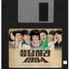 Answer Please 1994 ( Reply 1994 ) - TVN Drama (B1A4)