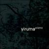 Yiruma - 정규 9집 [Piano] Album ที่ 9