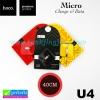 สายชาร์จ Micro USB Hoco U4 Charge & Data ราคา 119 บาท ปกติ 310 บาท