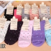 S343 **พร้อมส่ง** (ปลีก+ส่ง) ถุงเท้าแฟชั่นเกาหลี ข้อยาว คละ 5 สี มี 10 คู่/แพ็ค เนื้อดี งานนำเข้า(Made in China)