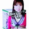 Pannamas Big Breast Concentrated Cream 40+++(ครีมทากระชับทรวงอกสำหรับหญิงอายุ 40 ปีขึ้นไป) 100 กรัม