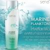 Sena Marine Plankton เซน่า มารีน แพลงก์ตอน น้ำตบแพลงก์ตอน หน้านุ่ม ผิวเต่งตึง ส่งฟรี EMS