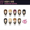 TWICE Character Pop-up store - Character wappen ระบุชื่อ