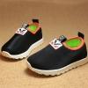 รองเท้าเบาหวิว สีดำไชส์ 27 28 30 31 32
