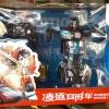 รถบังคับวิทยุแปลงร่างหุ่นยนต์ NO.888-1