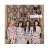 LOONA1 /3 - Mini Album Vo.1 Repackage [Love & Evil] ( Limited Edition) + โปสเตอร์พร้อมกระบอกโปสเตอร์