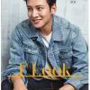 นิตยสาร 1st look 2017.09 vol 141 หน้าปก Ji Chang Wook พร้อมส่ง