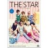 นิตยสารเกาหลี THE STAR 2015.08 หน้าปก TEENTOP ด้านในมี nam ju hyuk พร้อมส่ง