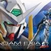 [RG] Gundam Exia