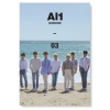 Seventeen - Mini Album Vol.4 [Al1] (Ver.2 Al1 [3])
