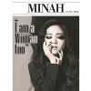 Girl`s Day Min Ah - Mini Album [I am a Woman too] ไม่มีโปสเตอร์