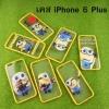 เคส iPhone 6 Plus Minione ลดเหลือ 105 บาท ปกติ 275 บาท