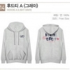 INFINITE EFFECT - HOODIE [2015 INFINITE 2ND WORLD TOUR] สีเทา พร้อมส่ง