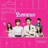 ซีรีย์เกาหลี Oh My Ghost O.S.T - TVN Drama