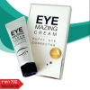Wiwa Eye Mazing