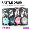 สายชาร์จ iPhone 5,6,7 RATTLE DRUM DATA CABLE FAST SYNC WK-RDi