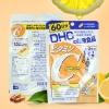 DHC vitamin C 60 วัน ช่วย ให้ผิวพรรณสดใส มีน้ำมีนวล ช่วยทำให้เลือดไหลเวียนดีขึ้น