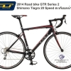 GTR SERIES 2 Shimano Tiagra 20 Speed