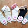 S389**พร้อมส่ง** (ปลีก+ส่ง) ถุงเท้าแฟชั่นเกาหลี พับข้อ แต่งขอบระบาย ประดับโบว์ เนื้อดี งานนำเข้า(Made in china)